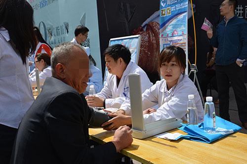 2018世界卫生日全民健康覆盖,你在安宁医院的覆盖下吗?